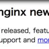 nginx njs-0.2.3 リリース!