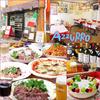 【オススメ5店】武蔵小杉・元住吉・新丸子(神奈川)にある家庭料理が人気のお店