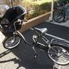 非電動自転車購入! スイートリブ 前子乗せ付きモデル