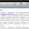 MT5付属のロシア語MQL5 Reference を英語っぽくする。