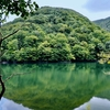 鶏頭場の池(青森県深浦)