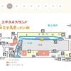 """「#ひきこもりナイト・今度""""も""""天王寺で立ち飲みだ!」は、1,000円でもご参加いただけます"""