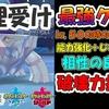【ポケモン剣盾】 最強クラスの防御 クレベース 能力強化、回復、安定した強ポケモン! #29【ポケモン剣盾 ポケモンソードシールド】