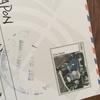 キューバ・メキシコの郵便事情