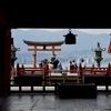 中国地方一周の旅2日目 広島編その2