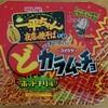カップ麺「明星一平ちゃん 夜店の焼そば どカラムーチョ ホットチリ味」を食べてみました