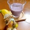 意識低い系OLの超適当バナナジュース