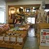 下町の台所・足立市場(後編)
