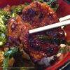 豚肉の蒲焼きみたいな謎の料理「どんでん丼」を犬山で食べました。