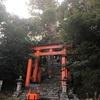 神倉神社と熊野速玉大社  その1