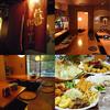 【オススメ5店】北区・上京区(京都)にあるお酒が人気のお店