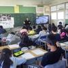 南瀬谷小学校3年生総合学習「わくわく大好き和泉川」