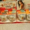 【RSP65】アサヒグループ食品「ディアナチュラアクティブ ソイプロテイン ソイミルク」