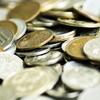 上手な節約でお金を貯める!一人暮らしで有効な方法