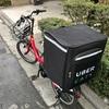 地方民がUberEatsで稼ぐことはできるのか!1日目(1/22)レンタル自転車について