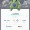 【オワモンGO】ポケモンGO日記 その4【おっさんGO】