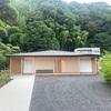 成生-新静岡