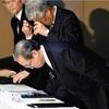 東芝、最終赤字4999億円…原発で損失