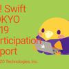 ZOZOテクノロジーズの取り組みを大公開!try! Swift 2019 Tokyo 参加レポート