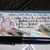 ねこ日記(10/23~10/25) #万年筆 #ねこ #ほぼ日手帳 #日記