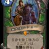 妖の森ウィッチウッド カード事前評価(1)
