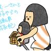 むーさんと貞子やでの自転車成長記