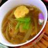 生姜たっぷり牛蒡入オニオンスープ