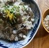 【ご馳走に、おもてなしに】作ると必ず喜ばれる!鍋で炊く塩麹の牡蠣ごはん