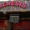 ルクソールのGENESISレストラン