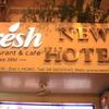 ベトナムでの初体験は白髪抜きとホットストーンマッサージ【アジアカジノツアー5日目】