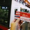 マイカーで箱根観光 無料駐車場に車を置いて箱根を満喫する裏技