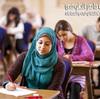 اسباب الحرمان من اعمال الامتحانات مكتب ماهر الطوخي لمحاماة 01009188182