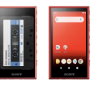 〔UKでの正式価格発表!〕SONY Walkman  NW-A100  ZX-500シリーズ そのお値段