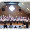 出前保育依頼演奏会 (2017年11月27日)