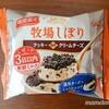 牧場しぼり クッキーonクリームチーズ ほろほろとろり!ほろ苦クッキーと濃厚クリチのアイス