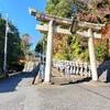 奈良県 信貴山朝護孫子寺 様々な神様や美しい景色を楽しめるお寺