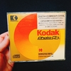 PCDという画像形式を開く【KodakPhotoCD】