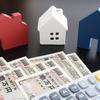 賃貸併用住宅のための土地探し どうやって土地探しをするのか??