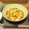 カルディの麻婆豆腐醤はしびれる辛さがくせになる(●´ω`●)