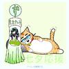アイコン秘書・「東北ずん子の萌え七夕」