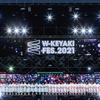 【もっと日向坂】W-KEYAKI FES.2021 DAY3 感想