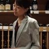 吉田まさきこ ワイングロッサリー株式会社
