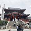 名古屋駅から徒歩圏内の定番観光地