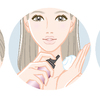 グレイヘアは世界のトレンド|白髪を美しく見せるための3アイテム