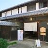 旧堀部家住宅(愛知・犬山その3)