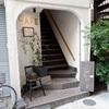 横須賀「ハンモックカフェ cachette(カシェット)」