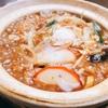 地元民が通う名古屋の味噌煮込みうどん6店を食べ比べ♪おすすめランキングを作成!