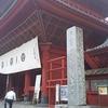 浄土宗 増上寺 1