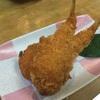 オススメ 春の魚 ホウボウ