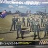 新宿駅のポスターを見て思いついたネタ